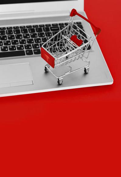 Нашите онлайн промо предложения може да видите
