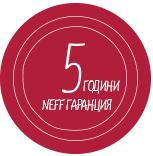 Микровълнова печка за вграждане NEFF HLAWD53N0