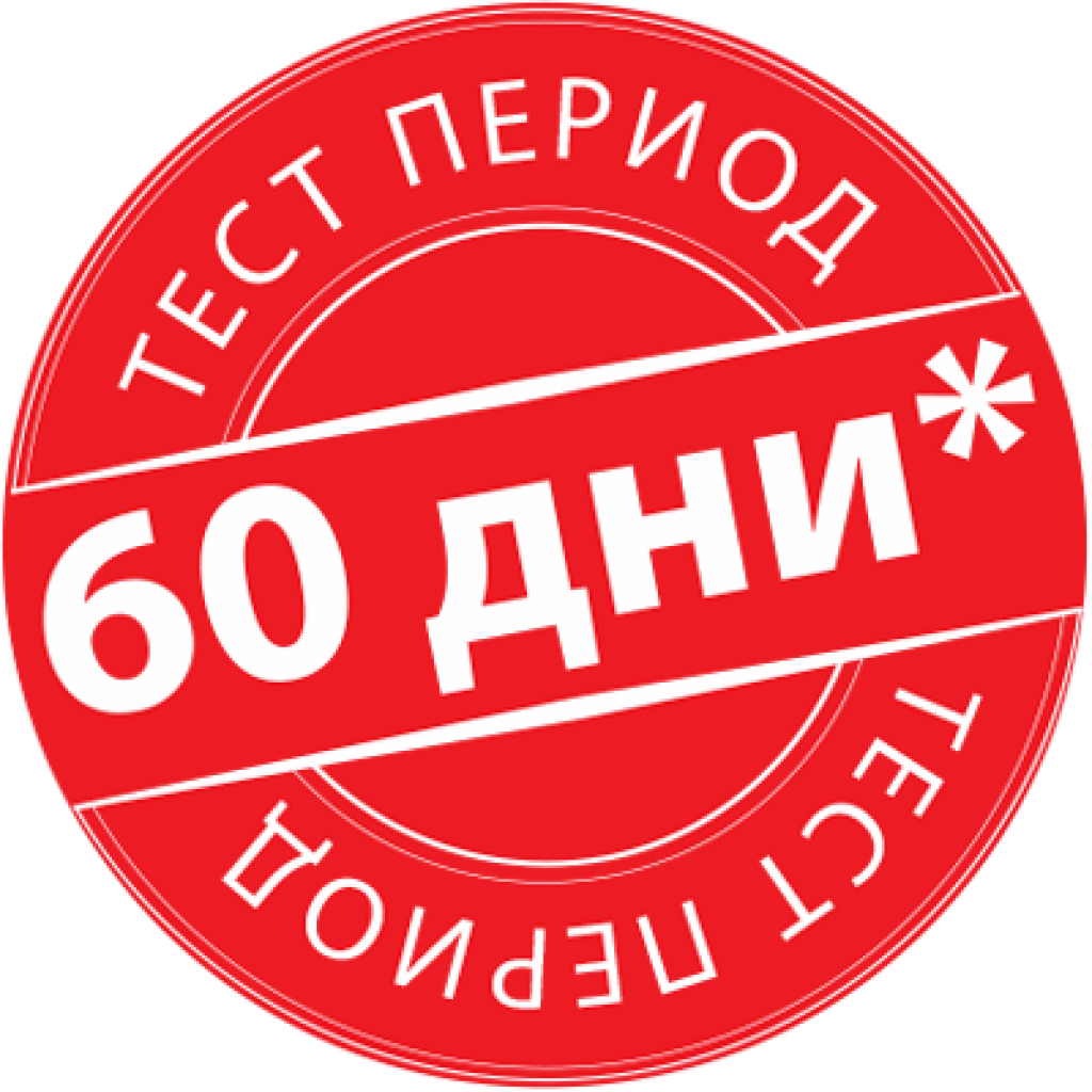 Център за гладене Tefal SV7010 E0
