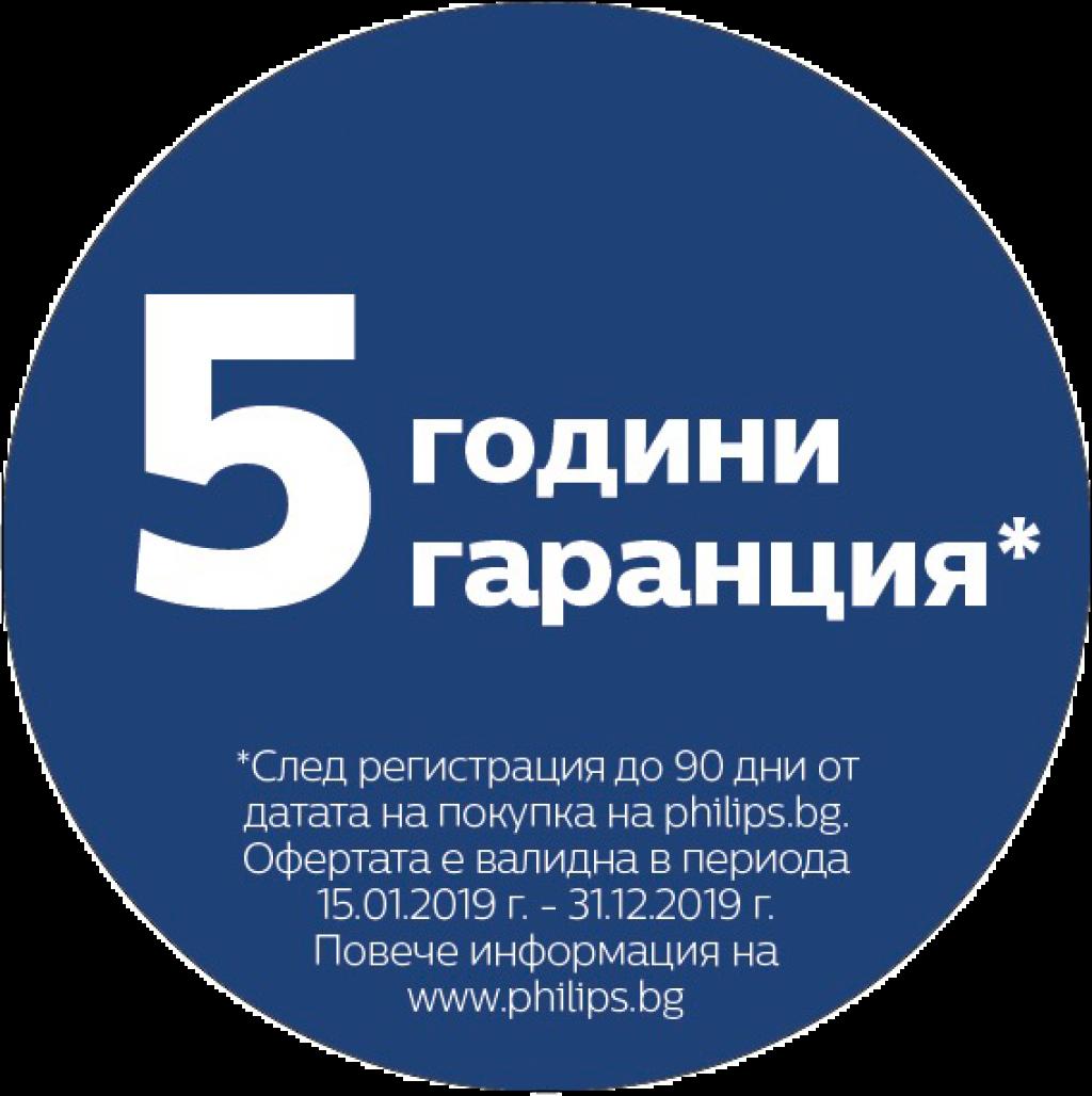 Прахосмукачка PHILIPS FC9330/09