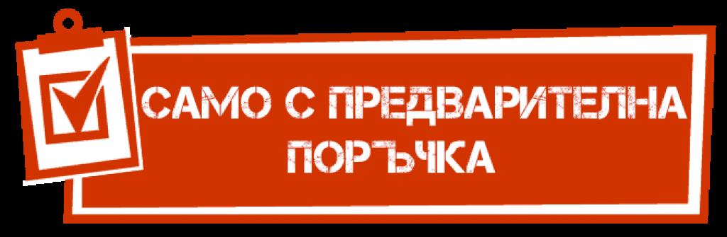 Хладилник с фризер LIEBHERR SBSes8496