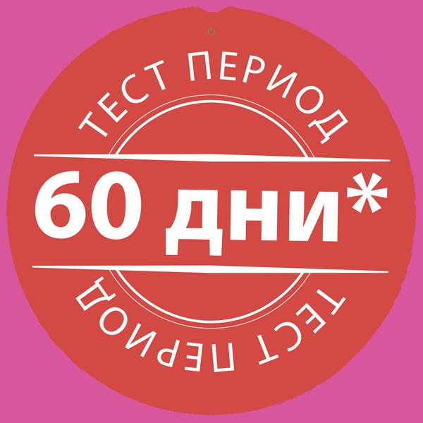 product_doc6 Център за гладене Tefal GV9563 E0 + Уред за гладене с пара Tefal DT7000E0