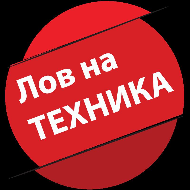 Промоция Хладилник с фризер  AEG RCB53421LW