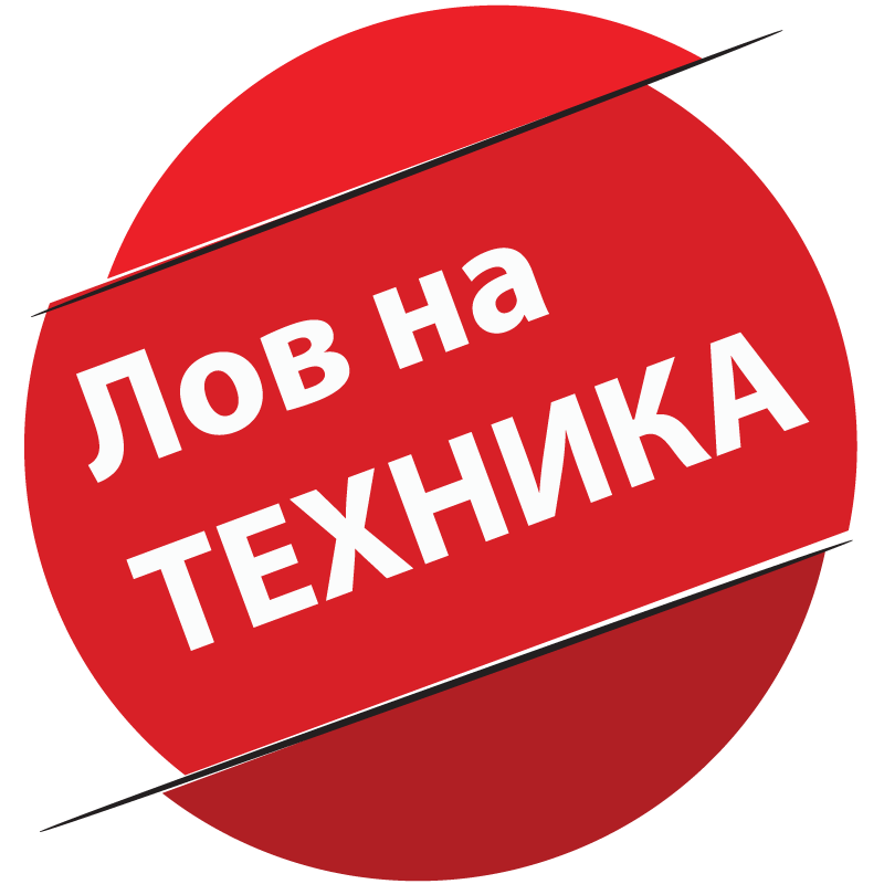 Промоция Пасатор PHILIPS HR1600/00