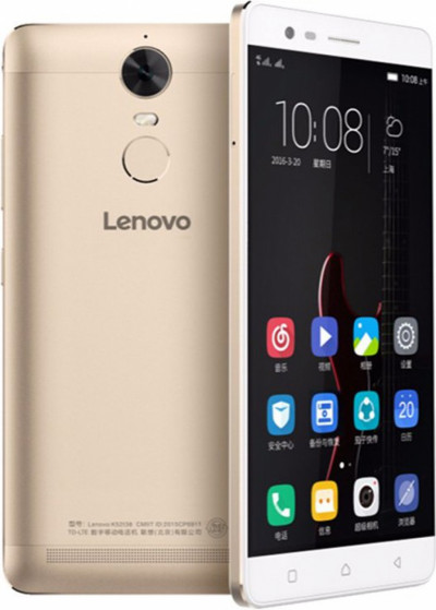 Смартфон LENOVO K5 Note A7020 DS LTE Gold