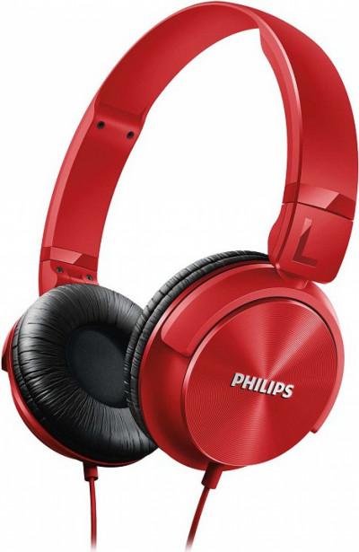 Слушалки Philips SHL3060RD