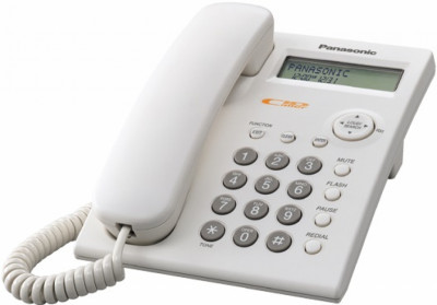 Телефон Panasonic KX-TSC11FXW