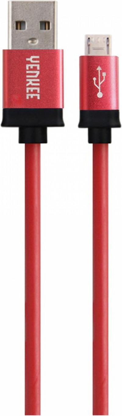 Кабел YENKEE YCU 201 BRD 1m