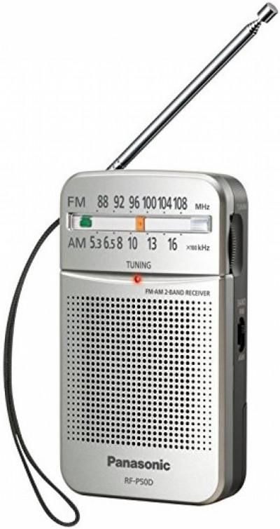 Портативно радио Panasonic RF-P50DEG-S