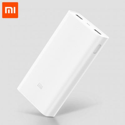 Външна батерия Xiaomi Mi Power Bank 20 000 mAh White