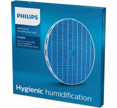 Аксесоар за пречиствател на въздух Philips FY3435/30