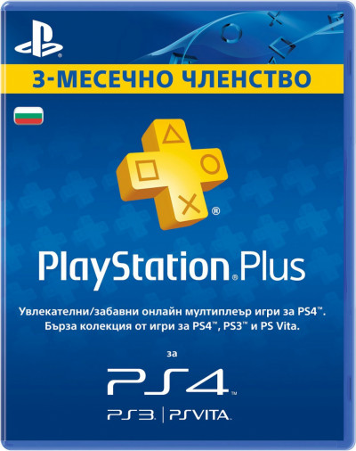 Карта Sony Playstation Plus Card 90 Day/BUL