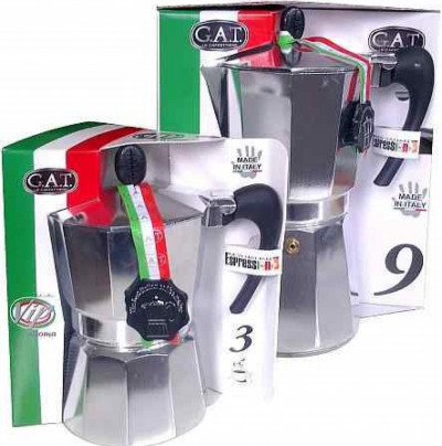 Кафеварка Nitec GAT3 K904