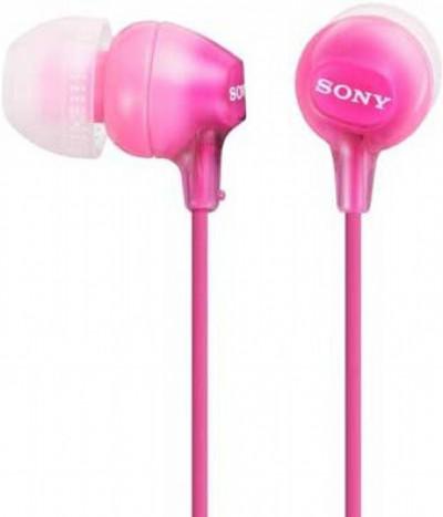 Слушалки Sony MDR-EX15LPPI.AE