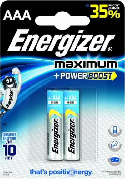 Батерии Energizer ENR Maximum AAA FSB2